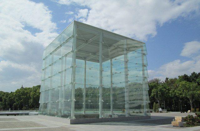 Cubo, Muelle Uno