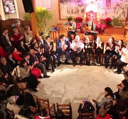 Zamboba flamenca de Jerez
