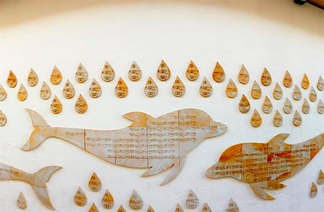 Murales de Estepona - Agua